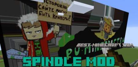 Spindle mod